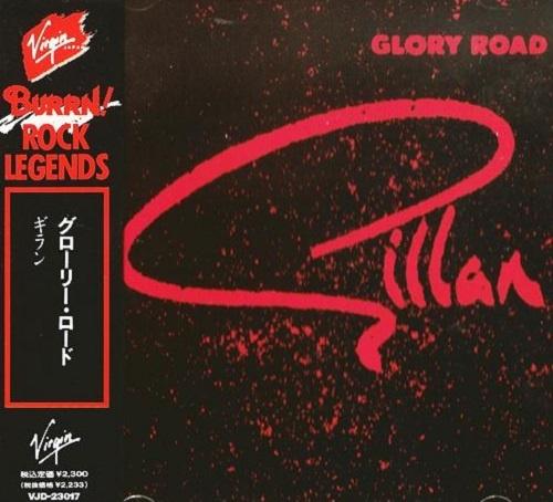 Gillan - Glory Road (Japan Edition) (1989)