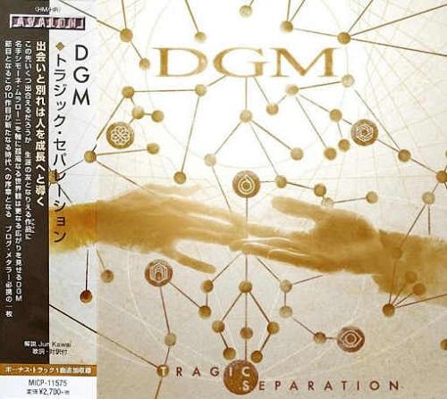 DGM - Tragic Separation (Japanese Edition) (2020) + Hi-Res