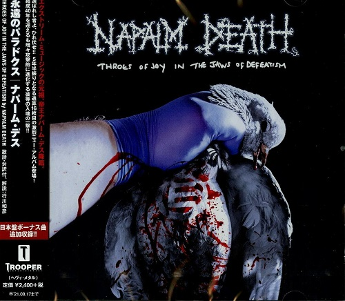 Napalm Death - Throes of Joy in the Jaws of Defeatism (Japanese Edition) (2020)