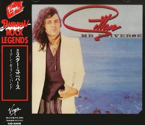 Gillan - Mr. Universe (Japan Edition) (1989)