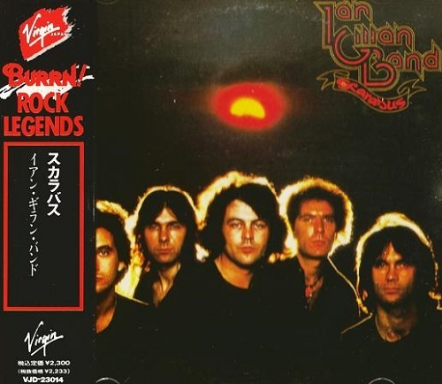 Ian Gillan Band - Scarabus (Japan Edition) (1990)