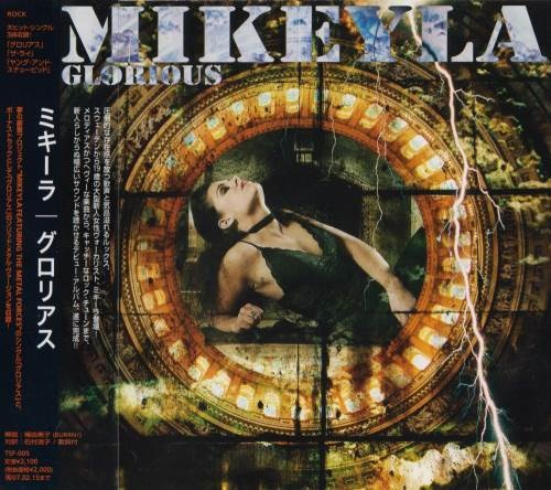 Mikeyla - Glоriоus [Jараnеsе Еditiоn] (2006)