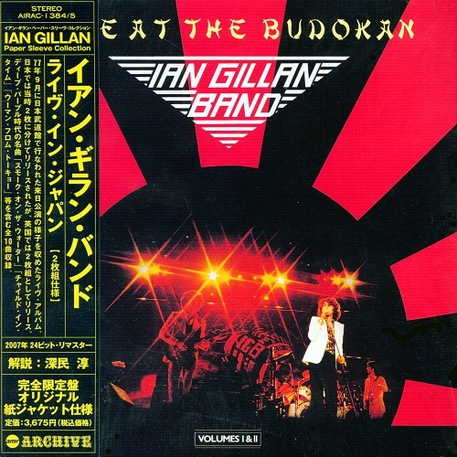 Ian Gillan Band - Live at the Budokan (Japan Edition) (2007)