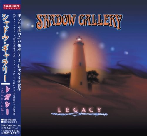 Shadow Gallery - Lеgасу [Jараnеsе Еditiоn] (2001)