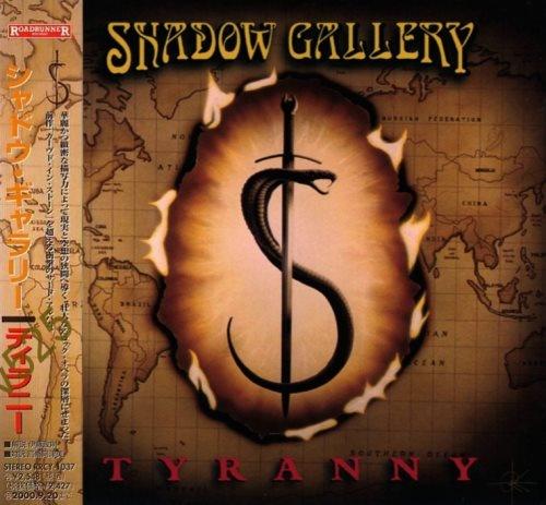 Shadow Gallery - Туrаnnу [Jараnеsе Еditiоn] (1998)