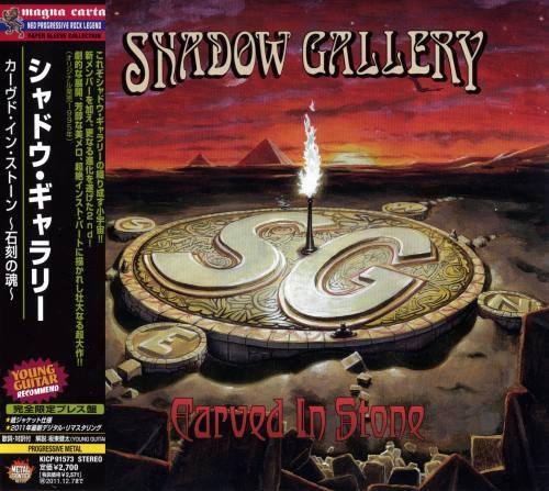 Shadow Gallery - Саrvеd In Stоnе [Jараnеsе Еditiоn] (1995) [2011]
