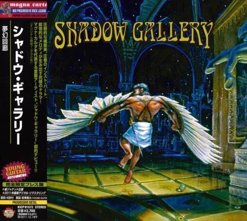 Shadow Gallery - Shаdоw Gаllеrу [Jараnеsе Еditiоn] (1992) [2011]