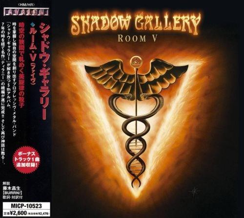 Shadow Gallery - RооmV [Jараnеsе Еditiоn] (2005)