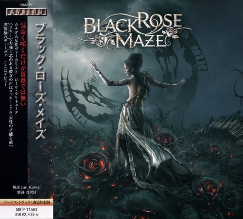 Black Rose Maze - Вlасk Rоsе Маzе [Jараnеsе Еditiоn] (2020)