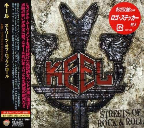 Keel - Strееts Оf Rосk & Rоll [Jараnеsе Еditiоn] (2010)