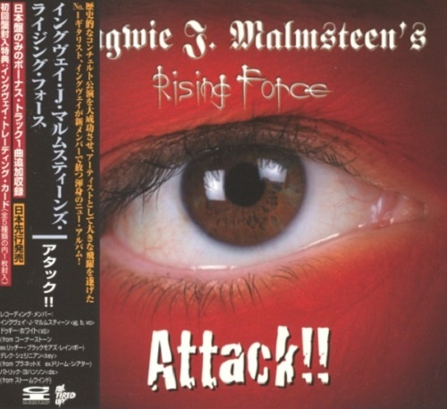 Yngwie J. Malmsteen - Attack!! (Japan Edition) (2002)