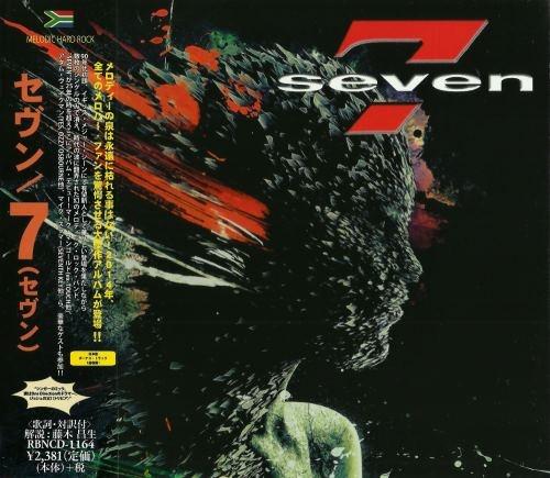 Seven - Sеvеn [Jараnеsе Еditiоn] (2014)