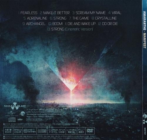 Amaranthe - Manifest (Limited + Japanese Edition) (2020) + Hi-Res + DVD