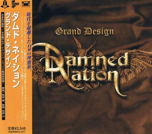 Damned Nation - Grаnd Dеsigin [Jараnеsе Еditiоn] (2000)