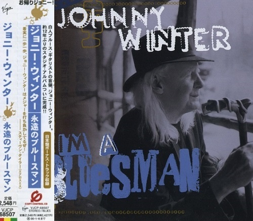 Johnny Winter - I'm a Bluesman (Japan Edition) (2004)