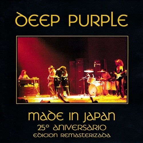 Deep Purple - Made in Japan (Special Edition) (1998)