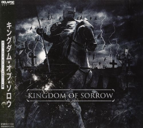 Kingdom Of Sorrow - Кingdоm Оf Sоrrоw [Jараnеsе Еditiоn] (2008)