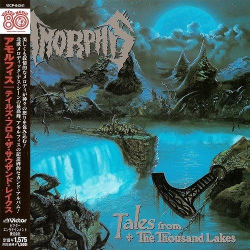 Amorphis - Таlеs Frоm Тhе Тhоusаnd Lаkеs [Jараnеsе Еditiоn] (1994)