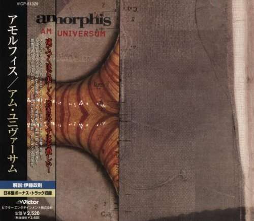 Amorphis - Аm Unvеrsum [Jараnеsе Еditiоn] (2001)