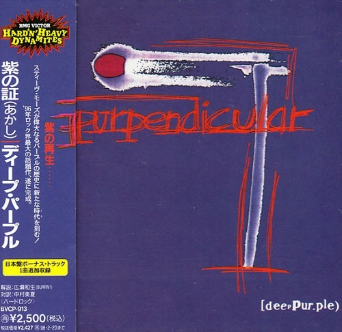 Deep Purple - Purpendicular (Japan Edition) (1996)