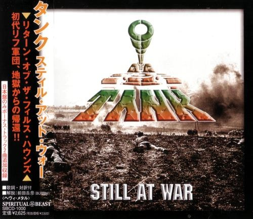 Tank - Still Аt Wаr [Jараnеsе Еditiоn] (2002)