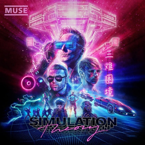 Muse - Simulation Theory (2020)