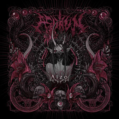 Asukun - Aizo (EP) (2020)