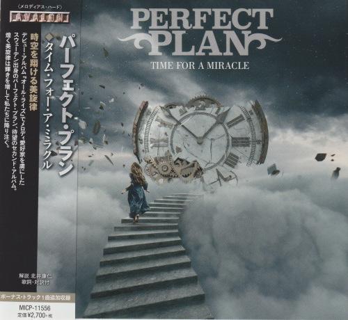 Perfect Plan - Time for a Miracle (Japanese Edition) (2020)