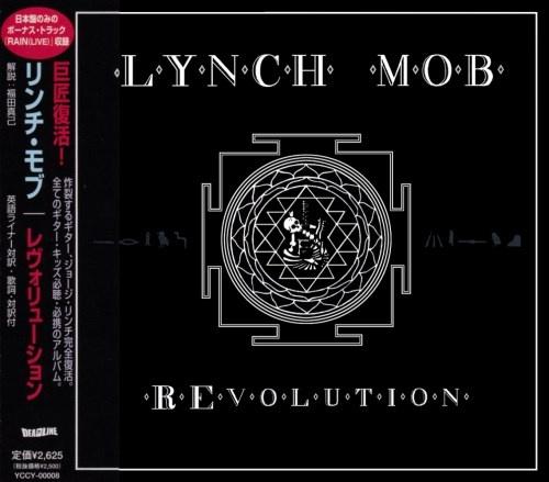 Lynch Mob - RЕvоlutiоn [Jараnеsе Еditiоn] (2003)