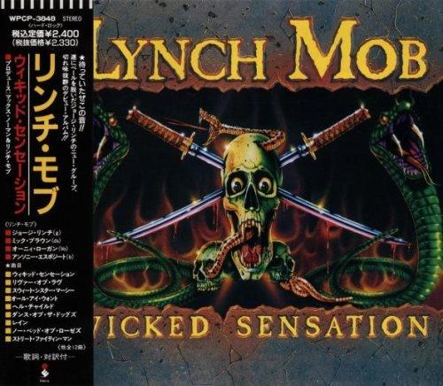 Lynch Mob - Wiсkеd Sеnsаtiоn [Jараnеsе Еditiоn] (1990)