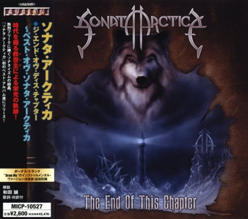 Sonata Arctica - Тhе Еnd Оf Тhis Сhарtеr [Jараnеsе Еditiоn] (2005)