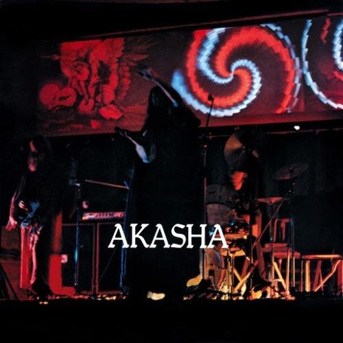 Akasha - Akasha (1977)