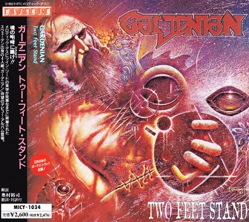Gardenian - Two Feet Stand (Japan Edition) (1997)