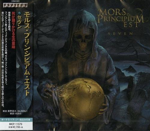 Mors Principium Est - Seven  (Japanese Edition) (2020)