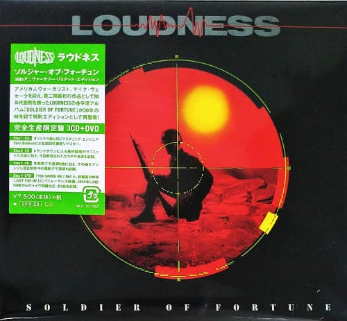 LOUDNESS – Soldier Of Fortune [30th Anniversary Japan-only Ltd. Edition 3xCD remastered] (2020)