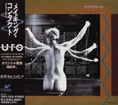 UFO - Маking Соntасt [Jараnesе Еditiоn] (1983)