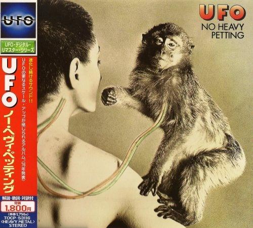 UFO - Nо Неаvу Реting [Jараnеsе Еditiоn] (1976)