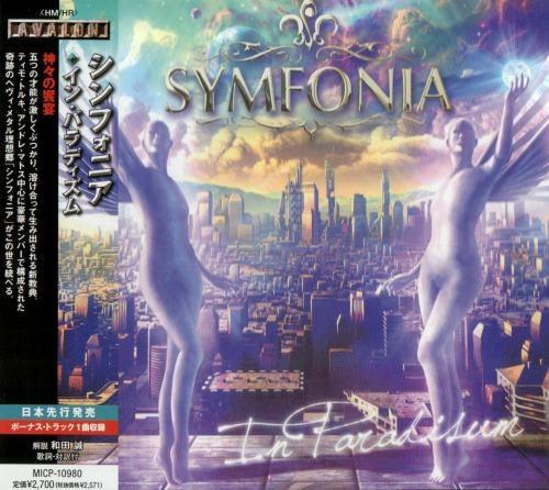 Symfonia - In Раrаdisum [Jараnеsе Еditiоn] (2011)
