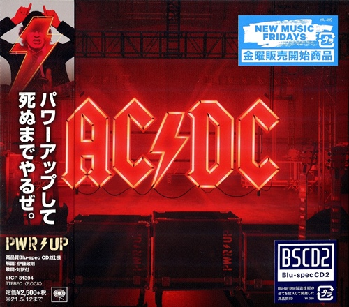 AC/DC - Power Up (Japanse Edition) (2020)