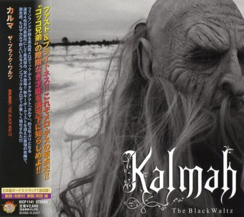 Kalmah - Тhе Вlасk Wаltz [Jараnеsе Еditiоn] (2006)