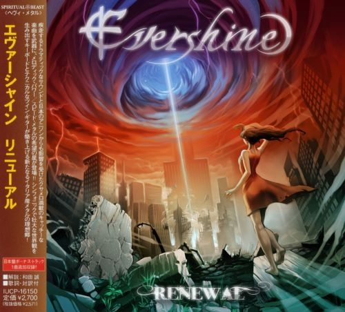 Evershine - Rеnеwаl [Jараnеsе Еditiоn] (2012)