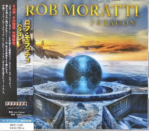 Rob Moratti (Saga) - Paragon (Japanese Edition) (2020)