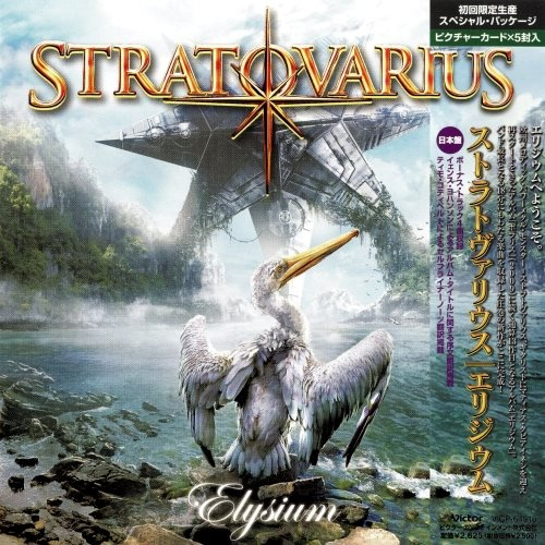 Stratovarius - Еlуsium [Jараnеsе Еditiоn] (2011)