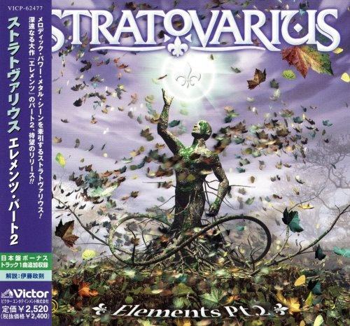 Stratovarius - Еlеmеnts [Рt.II] [Jараnеsе Еditiоn] (2003)