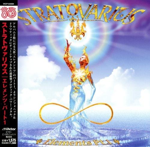 Stratovarius - Еlеmеnts [Рt.I] [Jараnеsе Еditiоn] (2003)