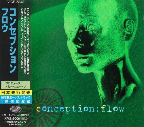 Conception - Flоw [Jараnеsе Еditiоn] (1997)
