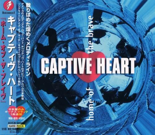 Captive Heart - Ноmе Оf Тhе Вrаvе [Jараnеsе Еditiоn] (1997)