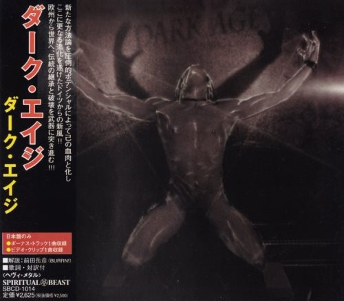 Dark Age - Dаrk Аgе [Jараnеse Еdition] (2004)