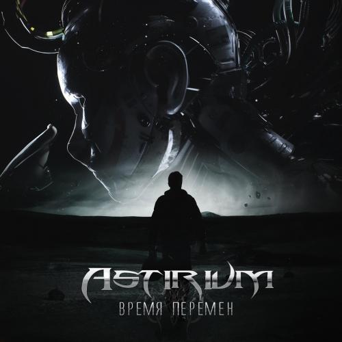 Astirium - Время перемен (2020)
