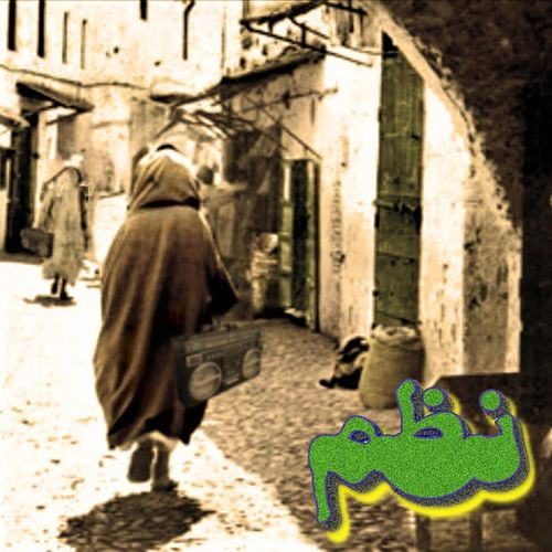 Jucifer - نظم (Nazm) (2020)